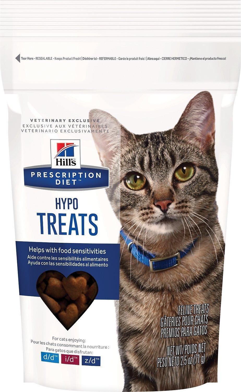 Hills Prescription Diet Hypo Treats for Cats 2.5 oz
