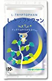 marugo(マルゴ) L-トリプトファン サプリメント 国内生産 錠剤 (120粒1ヶ月分)必須アミノ酸 セロトニン
