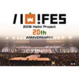 Hello! Project 20th Anniversary!! Hello! Project ハロ! フェス 2018 ~Hello! Project 20th Anniversary!! プレミアム~(特典なし) [DVD]