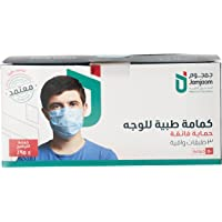 Jamjoom Face Mask Ultimate Protection 3 PLY For Unisex Adult, Blue - 50 Pieces