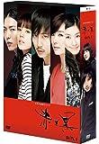 赤と黒 DVD-BOX1(ノーカット完全版)