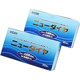 新型乳酸菌「ニューダイヤ」(EF-621K菌)/1包あたり4000億個含有の乳酸菌x2箱