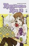 Kamisama kiss: 12 (Express)