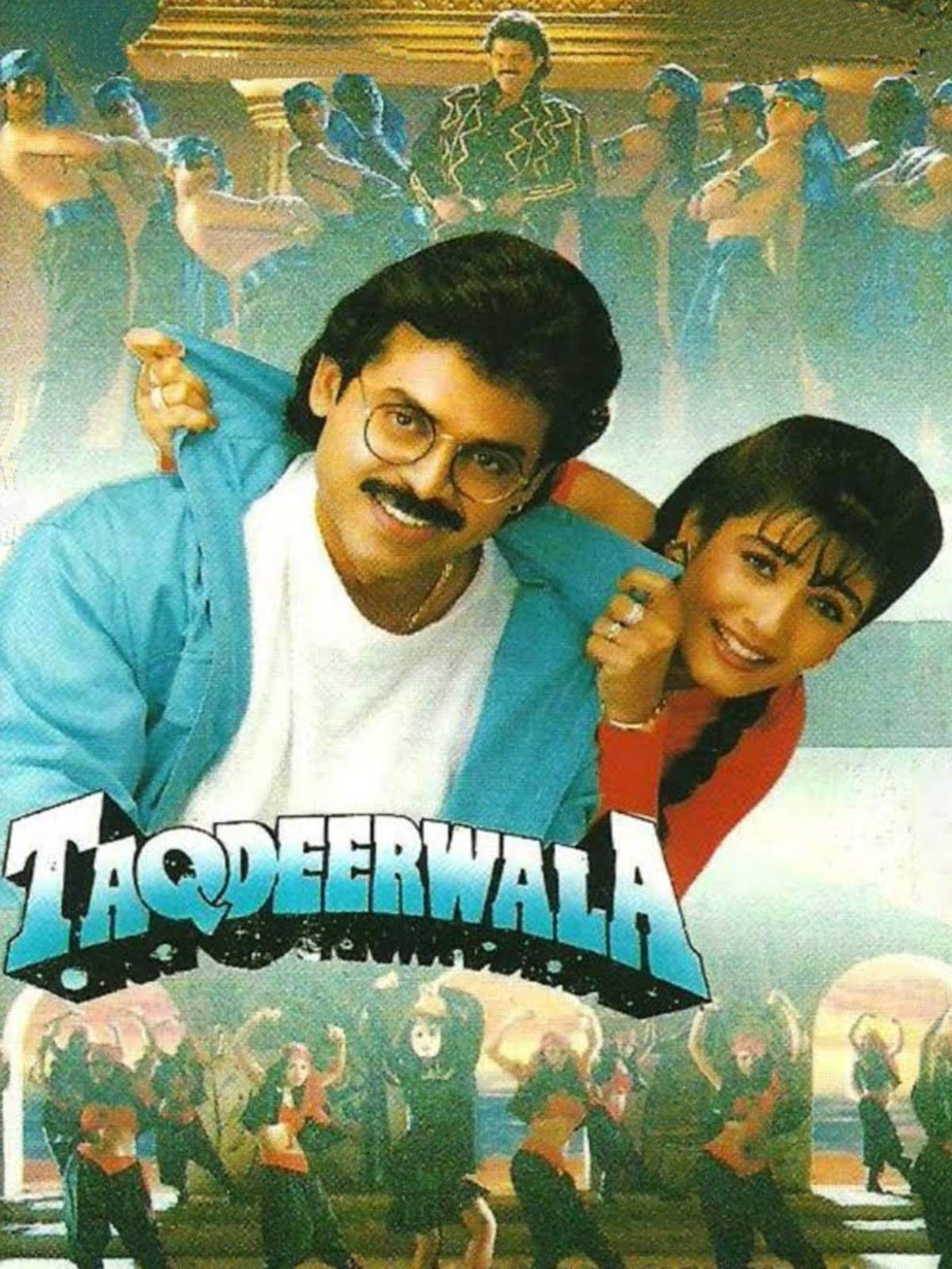 Amazon com: Watch Taqdeerwala | Prime Video