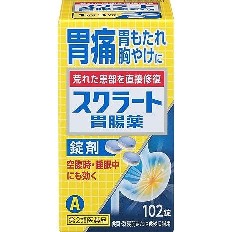 Amazon | 【第2類医薬品】スクラ...