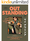 OUTSTANDING M (アウトスタンディング エム) 2019 A&W (2019-10-07) [雑誌]