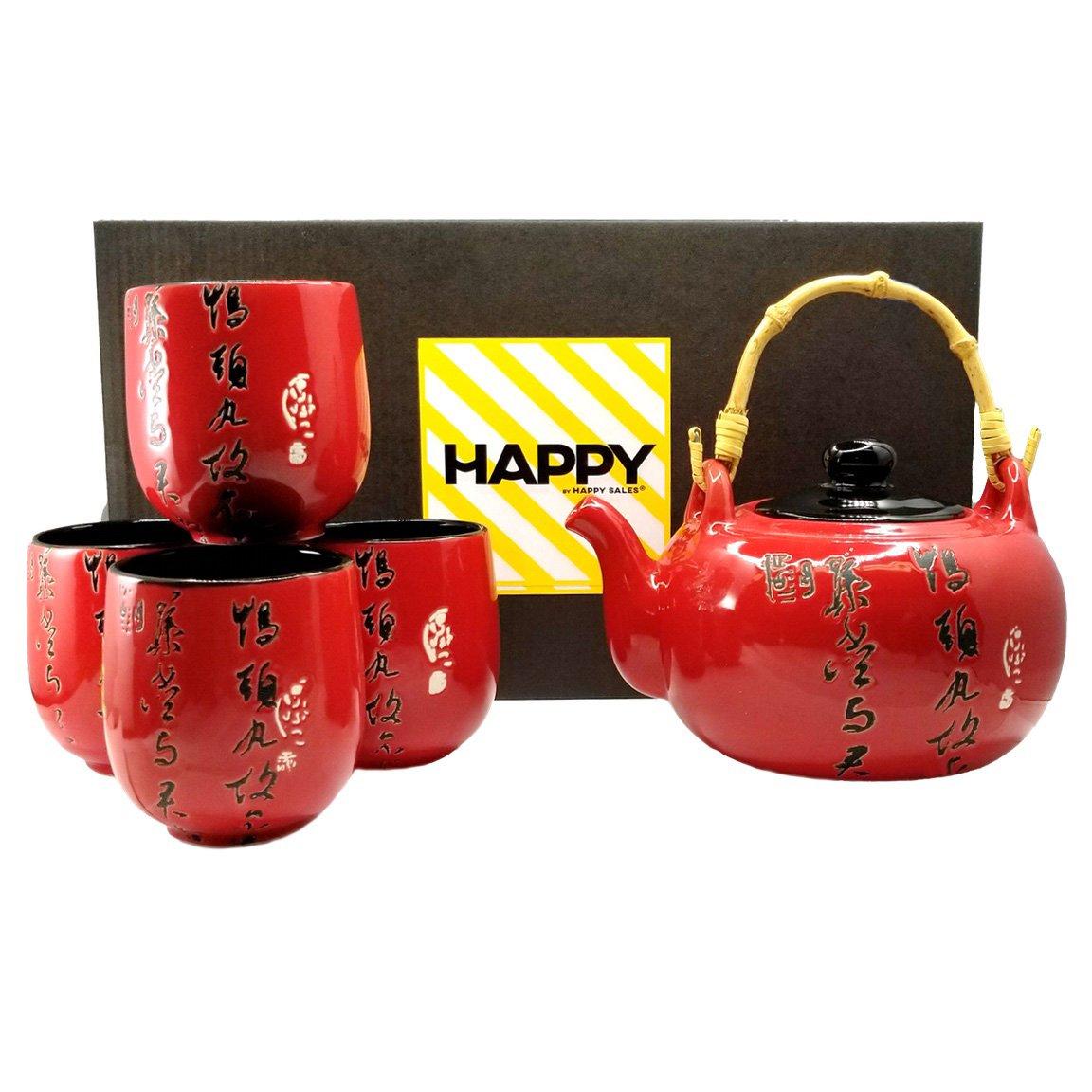 Japanese 6 Pc Rice Soup Bowl Set Red Kanji Happy Sales HSX6401/A