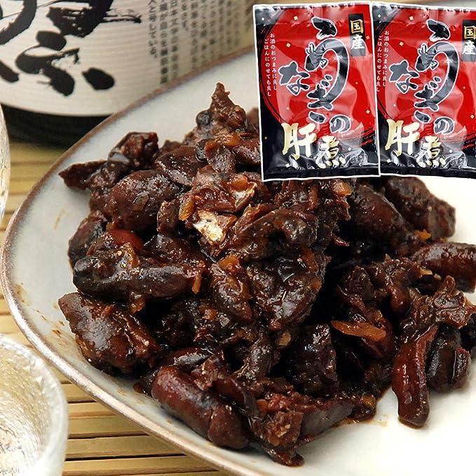 国産 うなぎの肝煮 100g×2袋 2セットまで同梱可 ウナギ 肝 煮
