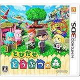 とびだせ どうぶつの森 - 3DS