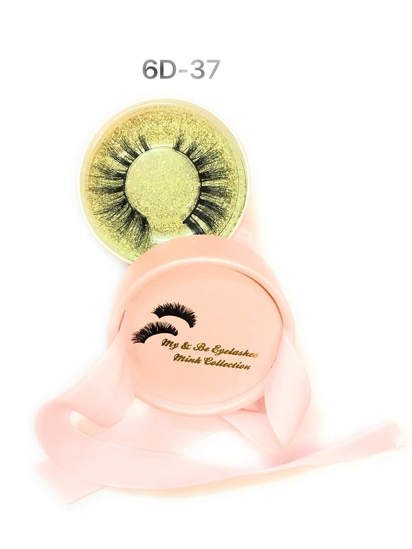 Paolian 100% Poils de Vison 3D Faux Cils Moelleux Bande d'oeil Cils Extension Outil de Maquillage