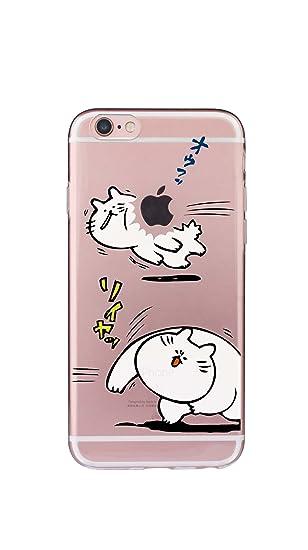 graphic iphone 8 case