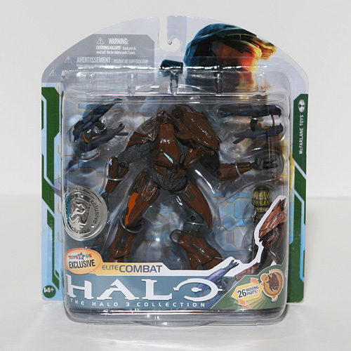 Halo 3 McFarlane Toys Series 5 (2009 Wave 2) Exclusive Action Figure BROWN Elite Combat (Dual Plasma Rifles and Trip Mine)