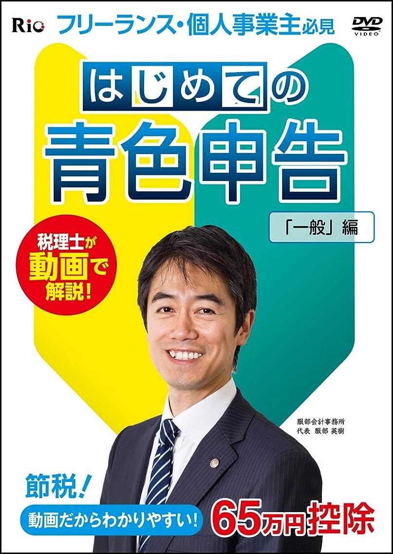 ミスペンド濃度銛Visual Trainer 水戸黄門 右脳漫遊記