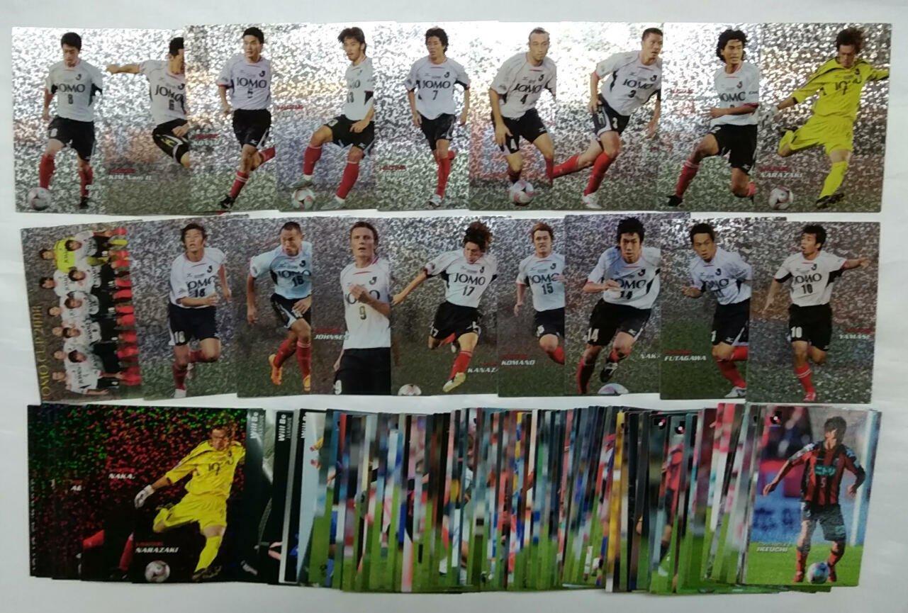 カルビー サッカー Jリーグ チップス 2008年版 第3弾 eショップ限定カード他 全132種 B078M8ZKLY