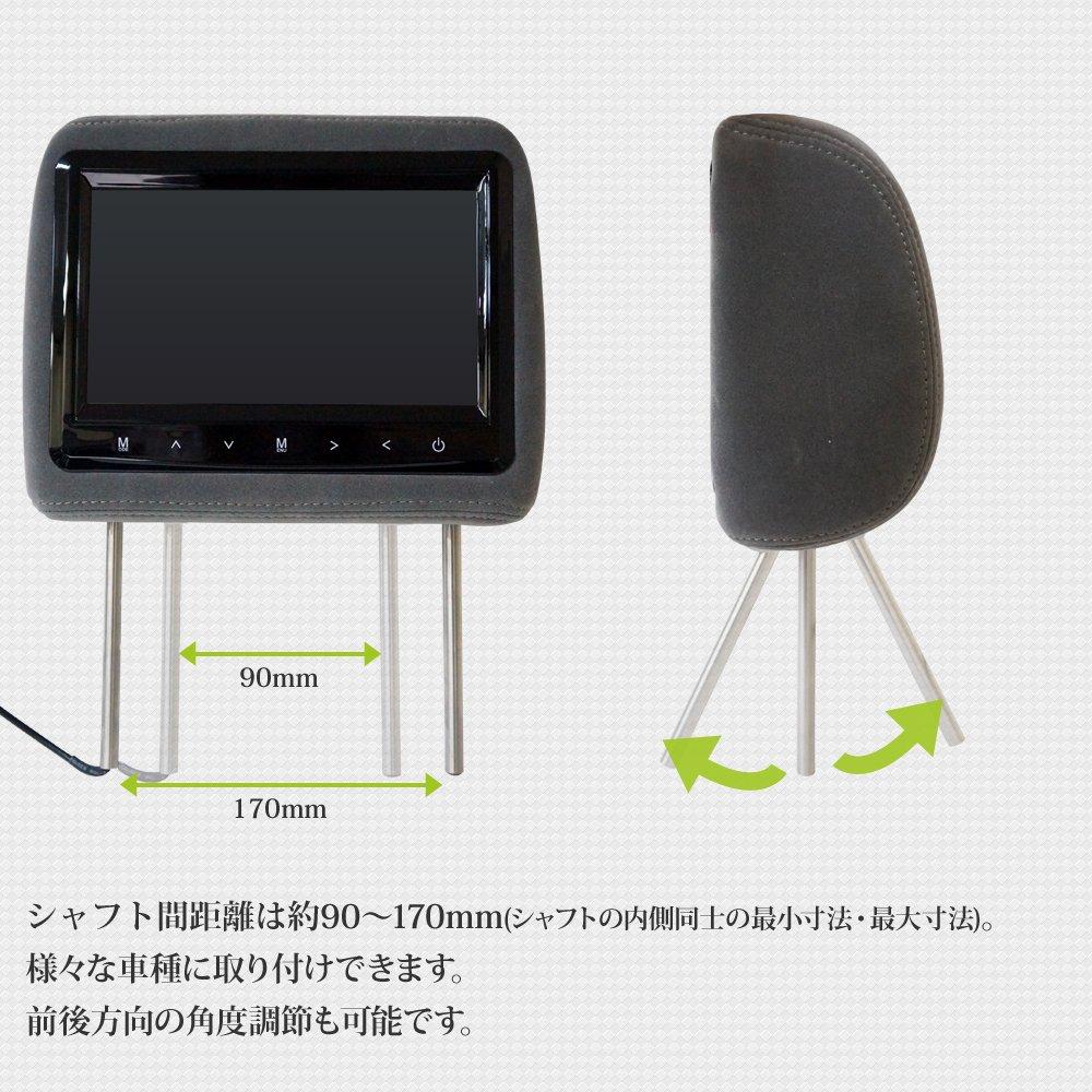 ブラック 9インチ高画質タッチボタンヘッドレストモニターモケットタイプ左右セット/ 【H771B】