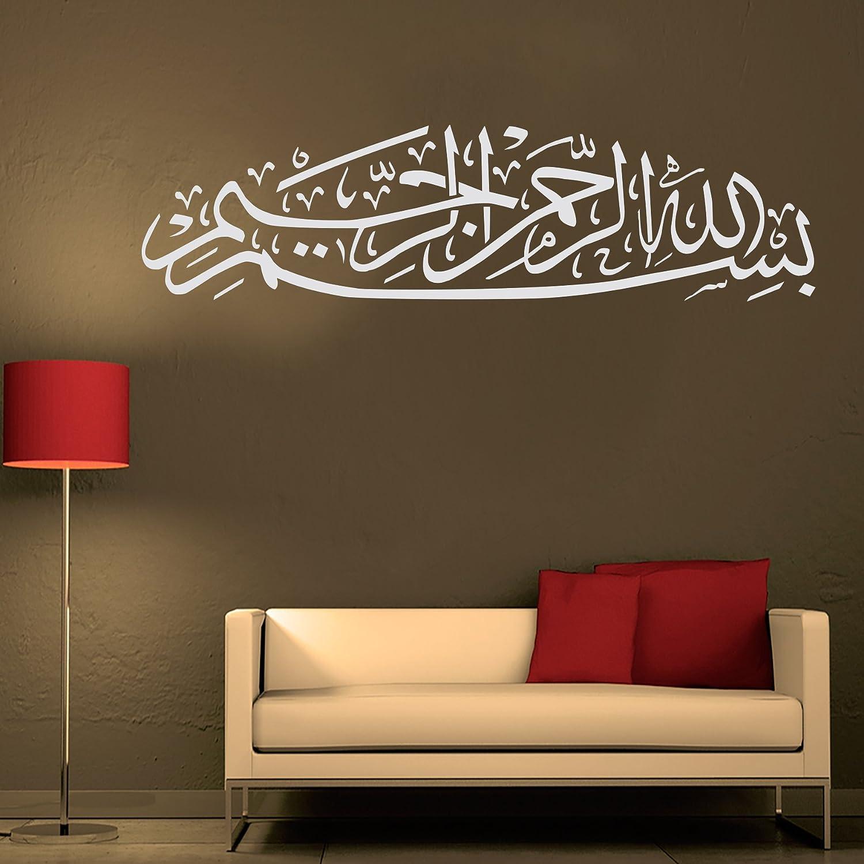 Bismillahirrahmanirrahim Wandtattoo Klassische Schrift geschwungen Islamische Wandtattoos Wandaufkleber Bismillah Besemele Arabische Schrift Türkisch Persisch Islam Allah Muslim