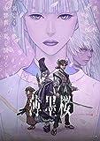 薄墨桜-GARO- Blu-ray初回限定版 [Blu-ray]