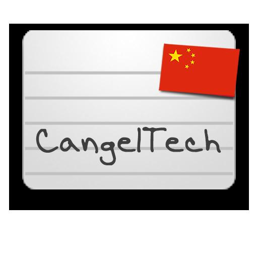 Chinese Flashcards