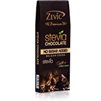 Zevic Roasted Coffee Beans Chocolate with Stevia - Sugarfree