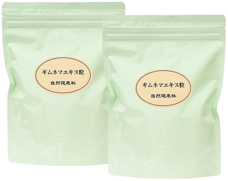 自然健康社 ギムネマエキス粒徳用 180g(250mg×720粒)×2個 チャック付きアルミ袋入り B07DTGCDRH