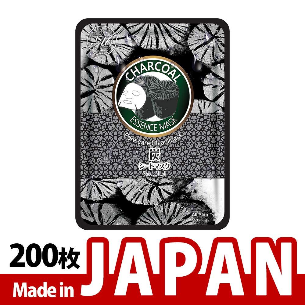 【MT612-A-8】MITOMO日本製シートマスク/10枚入り/200枚/美容液/マスクパック/送料無料 B07TFJ1GSG