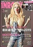 イン・ロック 2019年3月号