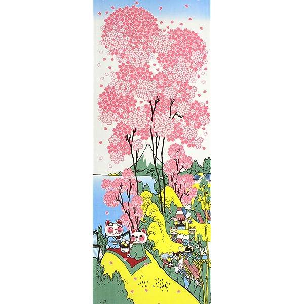 Japanese traditional towel TENUGUI COTTON SUMMER MAMESHIBA DOG SAKURA CHERRY HA