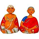 "Jai Shoppee Chettiyar Aachi 6""Inch Pair Tanjore Dancing Dolls"