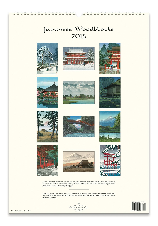 Amazon.com: Cavallini Papers Japanese Woodblocks 2018 Wall Calendar ...