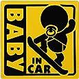 BABY IN CAR 赤ちゃん乗車中 マグネット 外貼り ステッカー12cm 黄色 スノボ