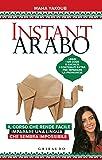 Instant arabo