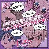 R-15 Character Song Album - team:MAJIYABA  -(DVD付)