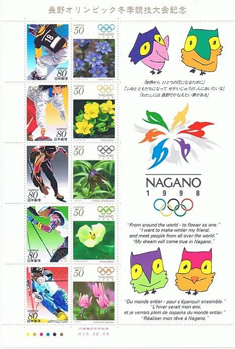 オリンピック 長野