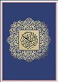Quran: arabe