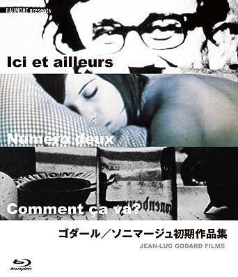 Amazon.co.jp | ゴダール/ソニマ...