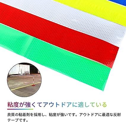 Xinrub High Intensity Reflective Tape,Rollo Advertencia Fluorescente Cinta Adhesiva Reflectante Pegatina Seguridad for Trucks,Trailers,Cars