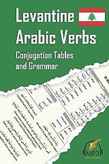 Levantine Arabic Verbs: Conjugation Tables and Grammar Paperback