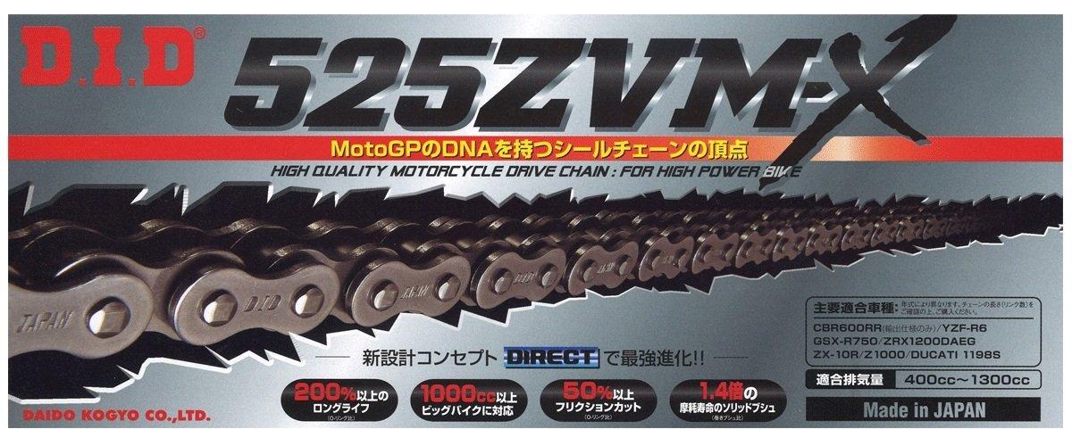 DID –  Catena 525 ZVMX, 114 denti (X-ring), aperta con chiusura a rivetto 114denti (X-ring) Daido Kogyo Co. LTD. 525ZVMXX114ZB