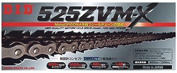 X-Ring offen mit Nietschloss 110 Glieder DID Kette 525 ZVMX