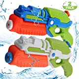 POKONBOY 2-Pack Water Guns Water Blaster 500ml Large Capacity Squirt Gun, Shoots Up to 35 Ft- Game Fun Far Range Party Favor Toy for Kids Summer Beach Toy