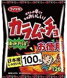 湖池屋 お徳用カラムーチョチップス ホットチリ味 126g×10袋