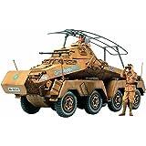 タミヤ 1/35 ミリタリーミニチュアシリーズ No.297 ドイツ陸軍 8輪重装甲車 Sd.Kfz.232 アフリカ軍団 プラモデル 35297