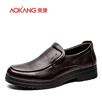 Men'S Shoes Set Foot Comfortable Business Men And Office And Versatile Business Casual Shoes 39 Brown