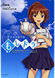 アニメコミック もしドラ もし高校野球の女子マネージャーがドラッカーの『マネジメント』を読んだら (コミックス単行本)