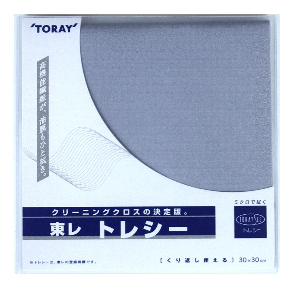 TORAY MULTI-PURPOSE WASHABLE MICRO-FIBLE LENS CLOTH TORAYSEE A3030 G01 4330580134