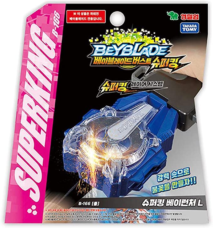 Beyblade Burst SuperKing B-166 Left Sparking Launcher Grip Battle Toy Bey Blade