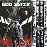 GOD EATER -救世主の帰還- 全5巻完結セット (ライバルKC)