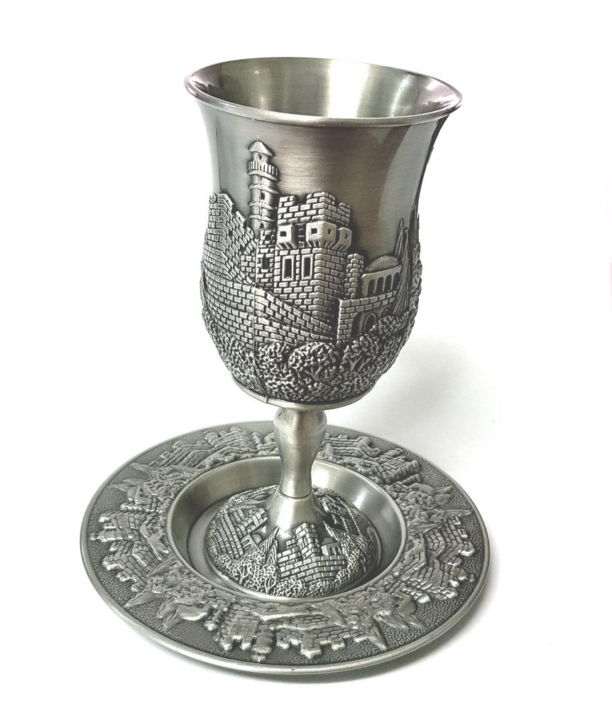 Pewter Kiddush Wine Cup with Base and Tray Jerusalem Design