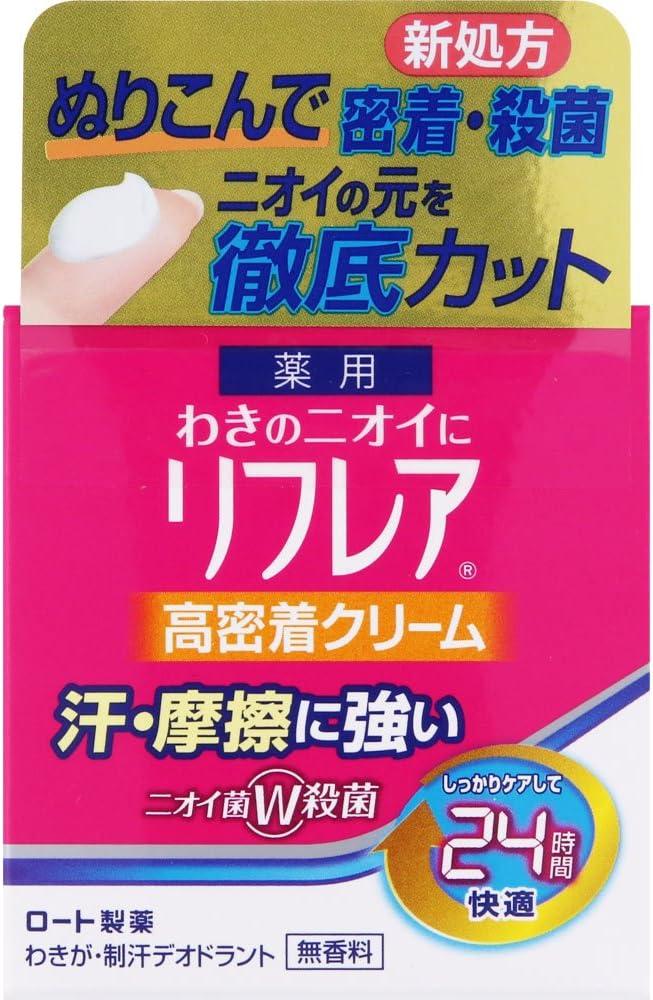 薬用メンソレータムリフレア デオドラントクリーム