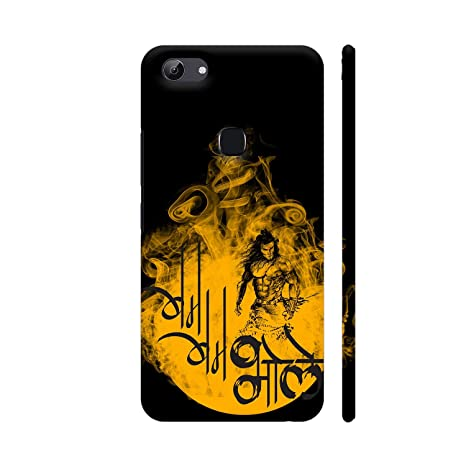 huge selection of 00e39 dcc70 Colorpur Bholenath Printed Back Case Cover for Vivo Y83: Amazon.in ...